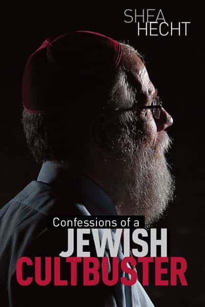 Confessions of a Jewish Cultbuster