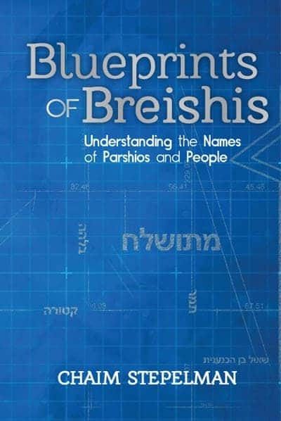 Blueprints of Breishis