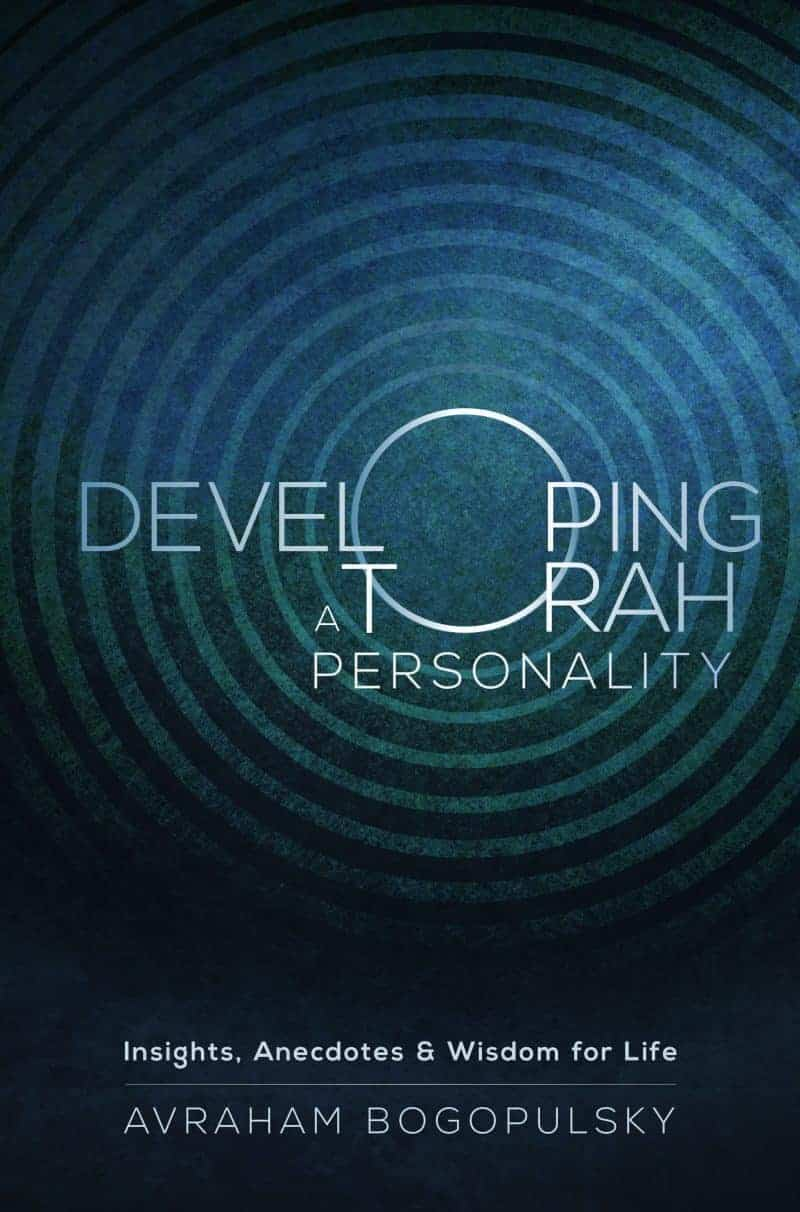 Developing a Torah Personality