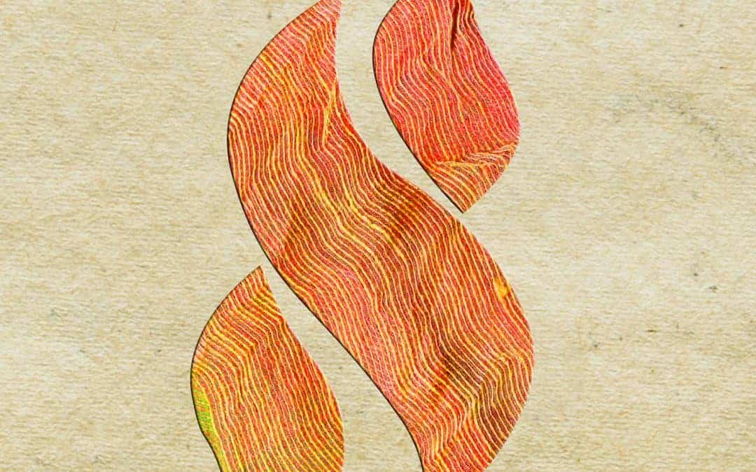 Patterns on Parchment: The Structural Unity of the Five Books of Moses