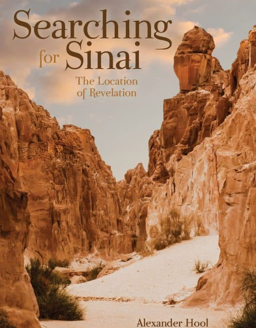 Searching for Sinai: The Location of Revelation