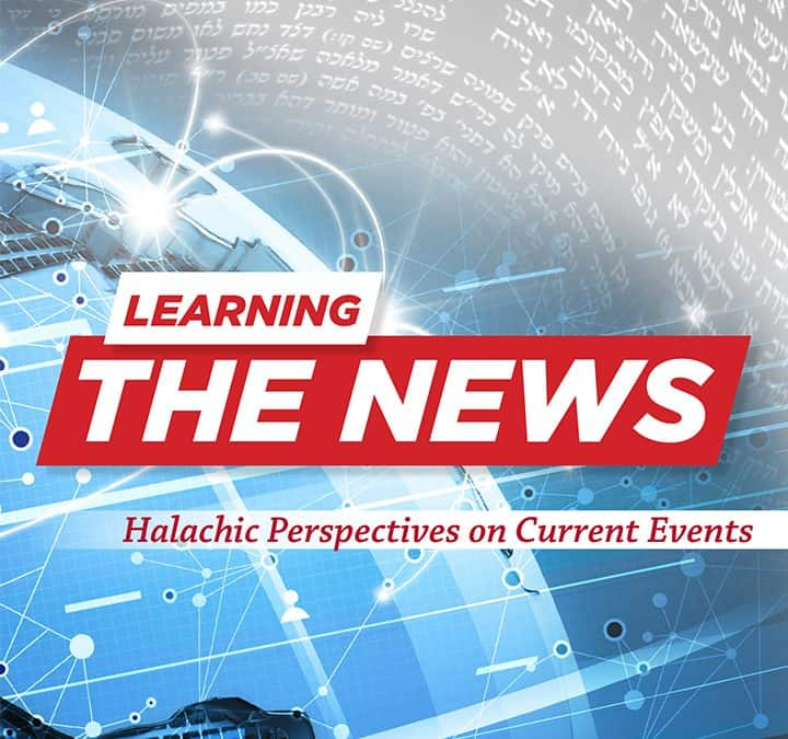 Forthcoming: Learning The News