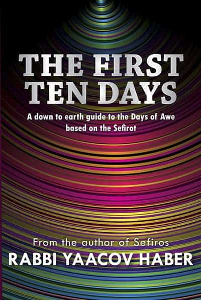 The First Ten Days E-Book