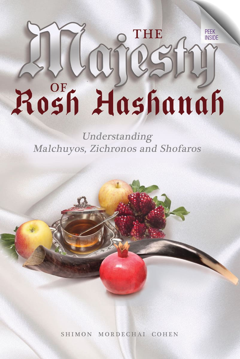 The Majesty of Rosh Hashanah