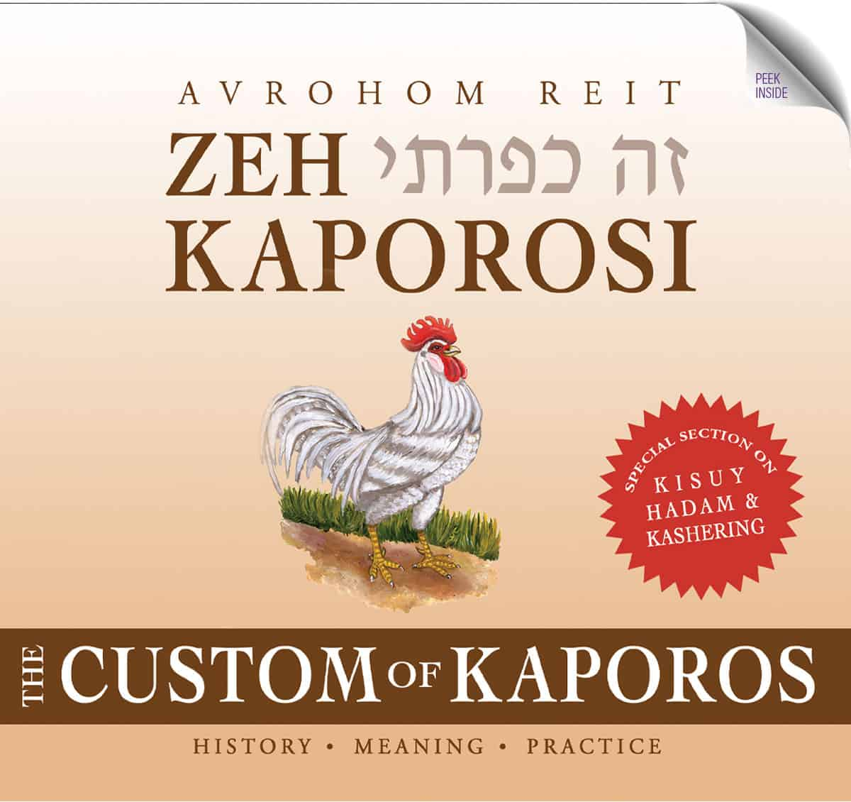 Zeh Kaporosi - The Custom Of Kaporos