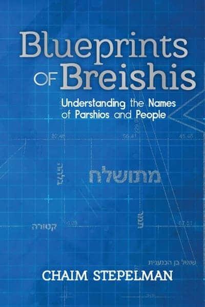 Blueprints of Breishis