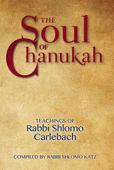 The Soul of Chanukah (Kindle Ed)