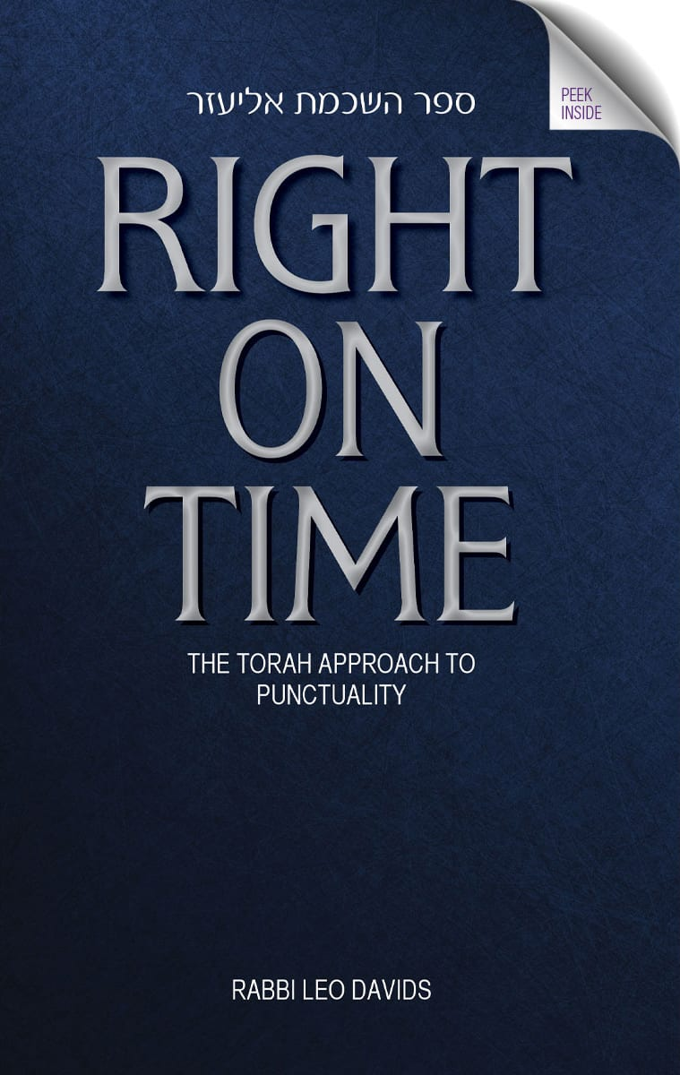 Right on Time: The Torah Approach to Punctuality