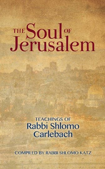 The Soul of Jerusalem (Kindle Ed)