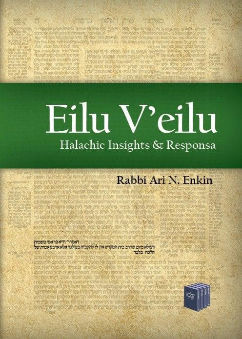 Eilu V'eilu: Halachic Insights & Responsa