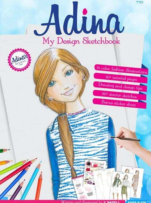 Adina: My Design Sketchbook