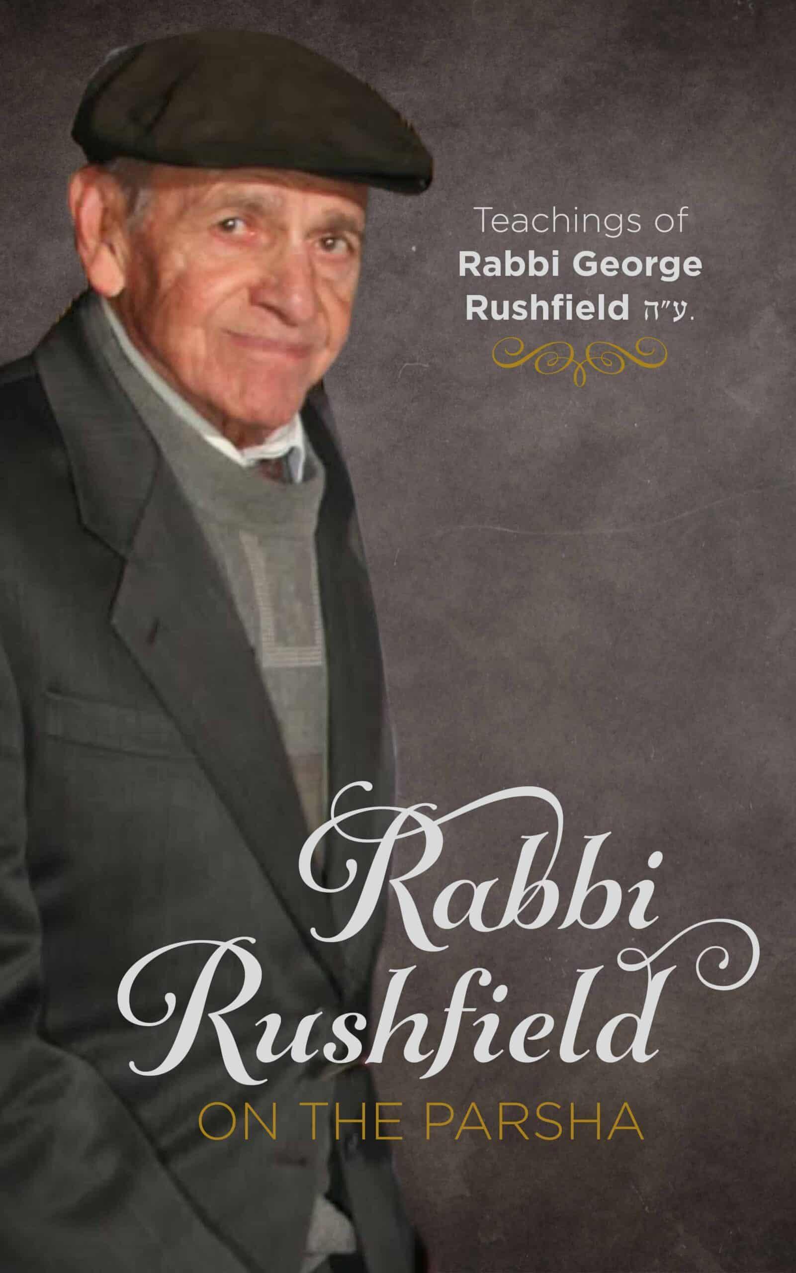 """Rabbi George Rushfield z""""l"""