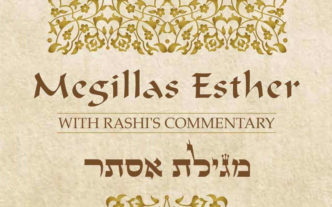 Megillas Esther with Rashi's Commentary
