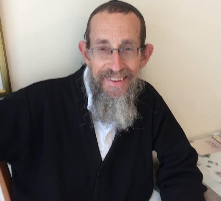 Rabbi David Charlop
