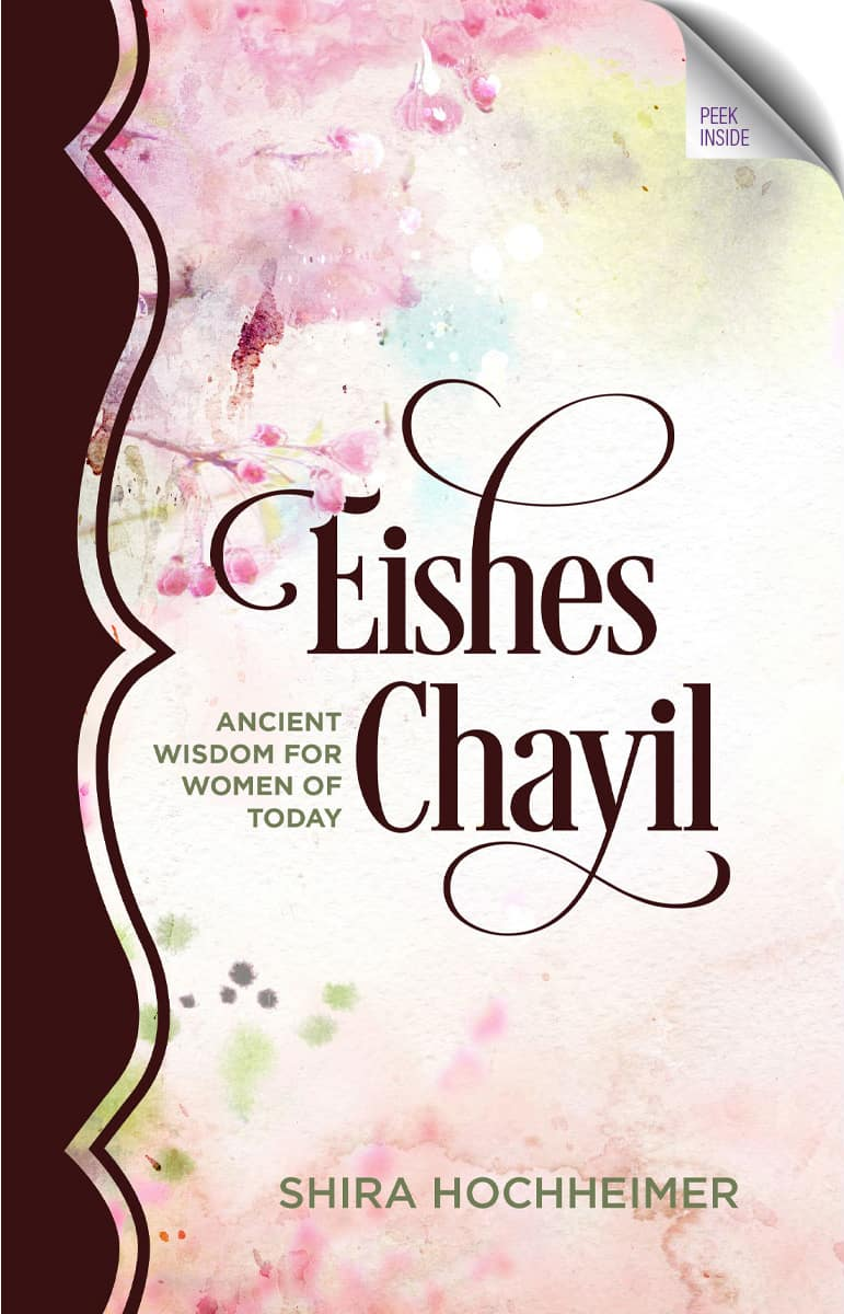 Eishes Chayil