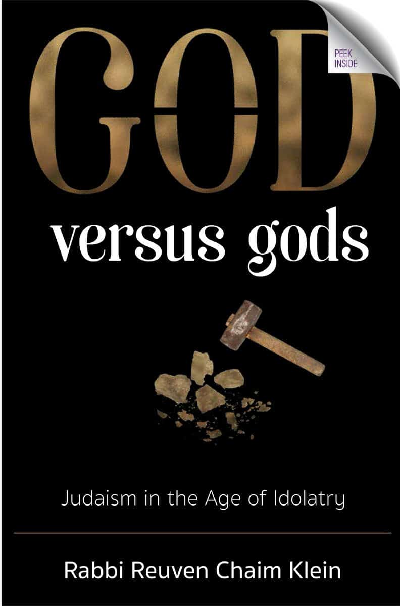God versus gods