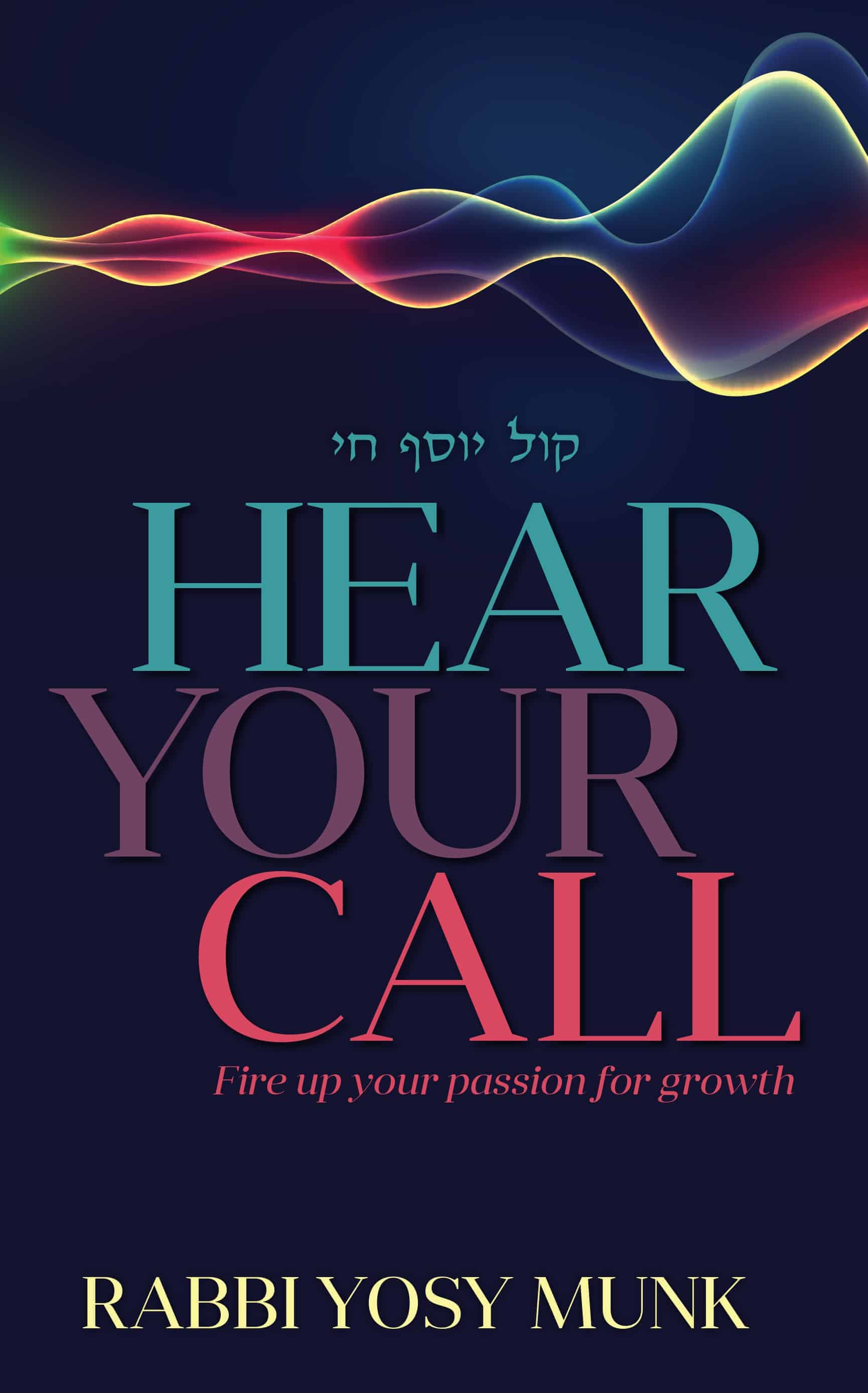 Hear Your Call