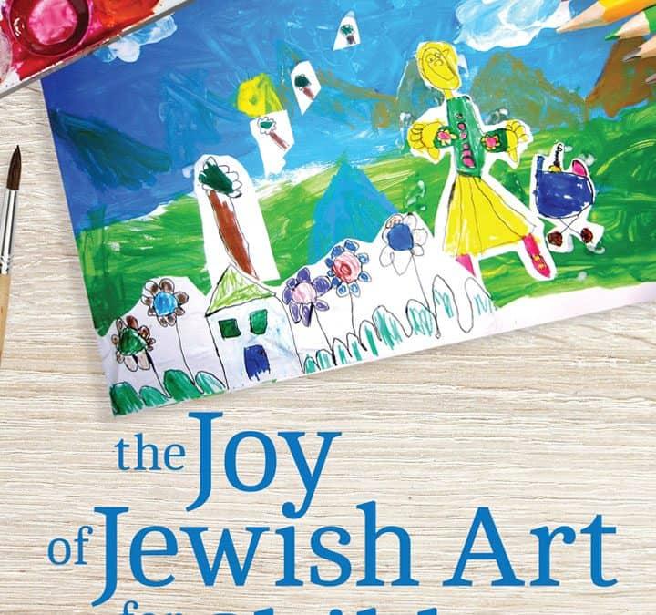 The Joy of Jewish Art for Children