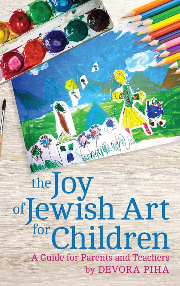 The Joy of Jewish Art for Children