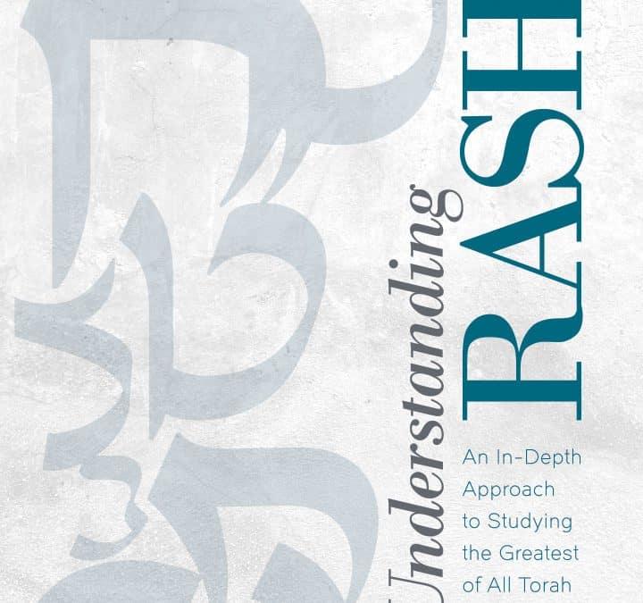 Understanding Rashi