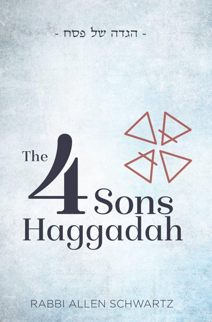 The Four Sons Haggadah
