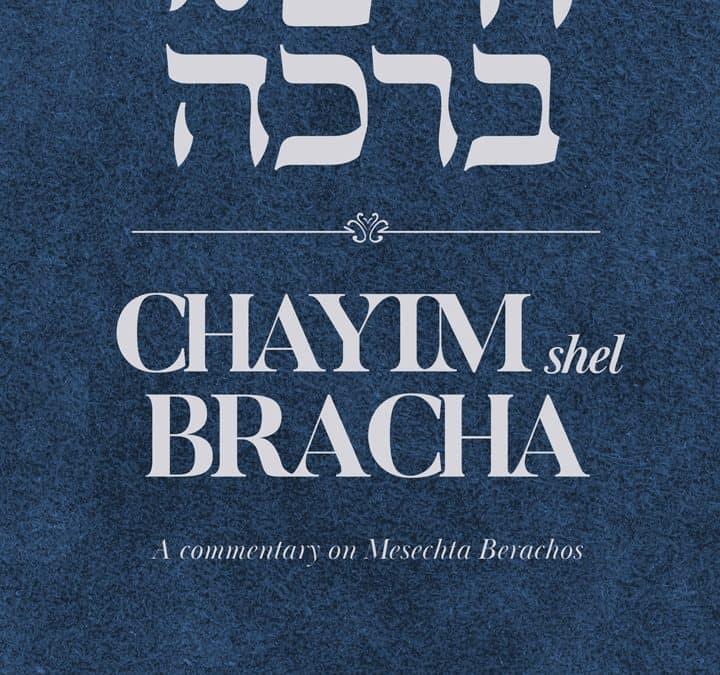 Chaim Shel Bracha