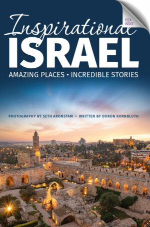 Inspirational Israel Cover