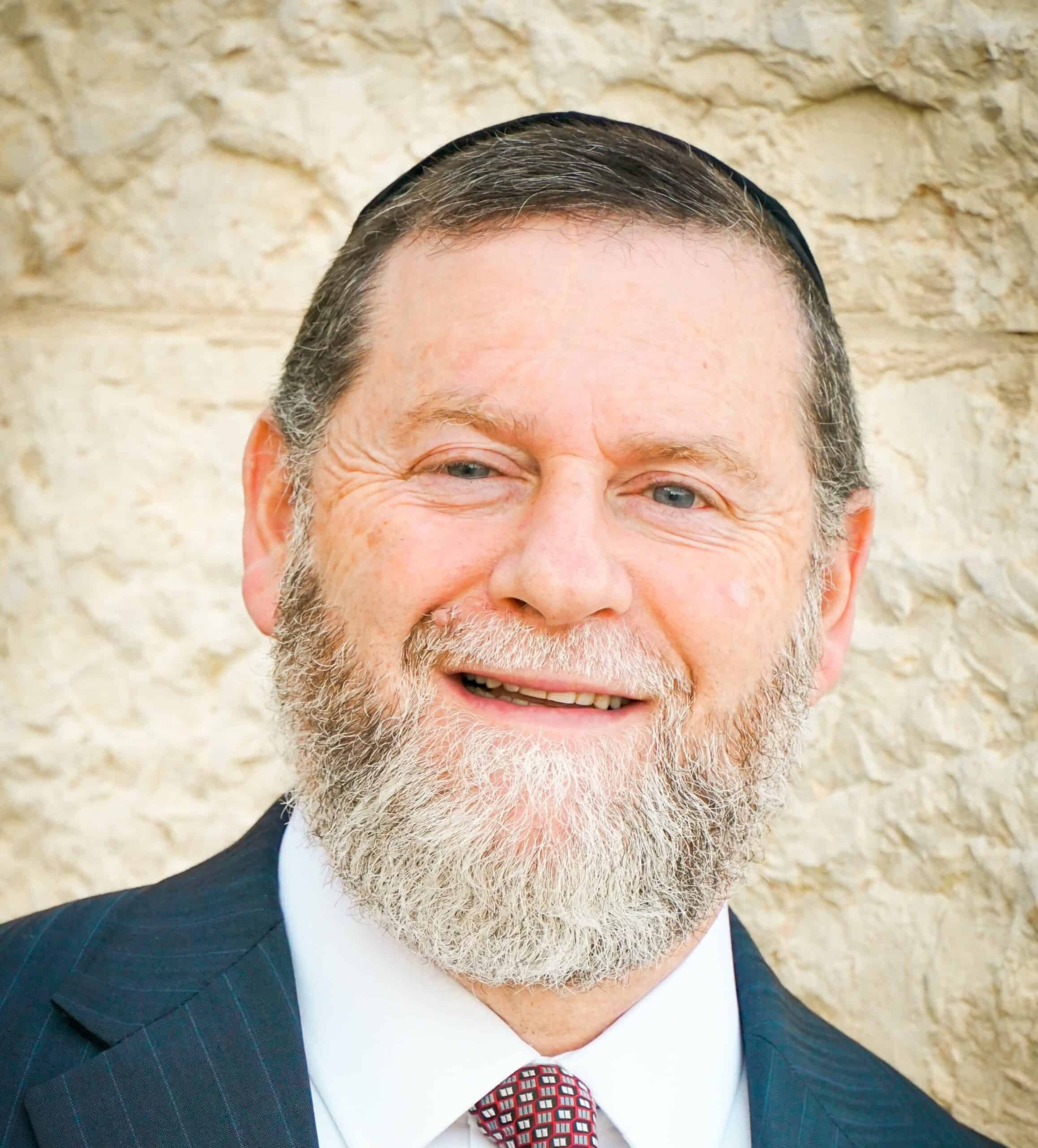 Rabbi Elazar Grunberger