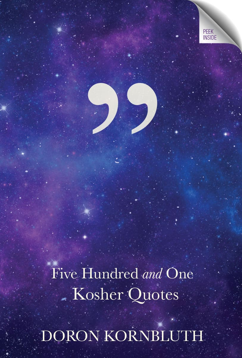 Five Hundred and One Kosher Quotes